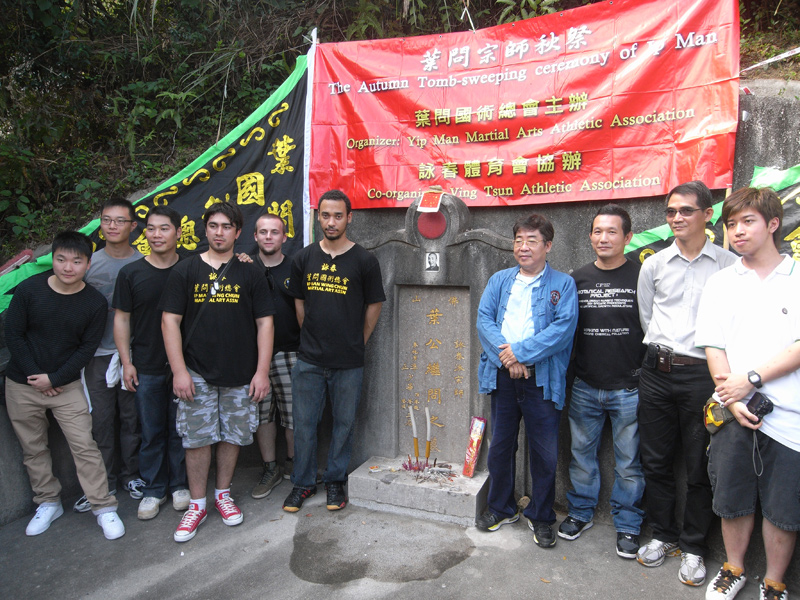 In front of Masters tomb in Fanling