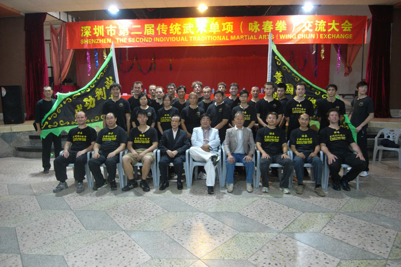 Nov 6 2009, Yip Man Martial Arts Association, at the invitation of Shenzhen Martial Arts Association, sent 30 people to the second Shenzhen Traditional Martial Arts Individual (Wing Chun) Exchange Conference, to participate in the performance and introduce the genuine Wing Chun created by Yip Man.