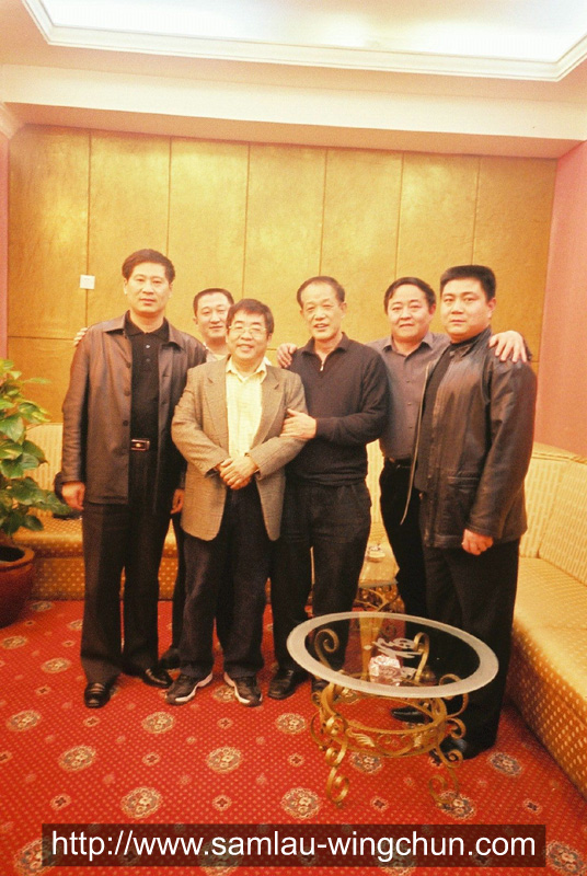 Photo with Zhong Nan Hai Security