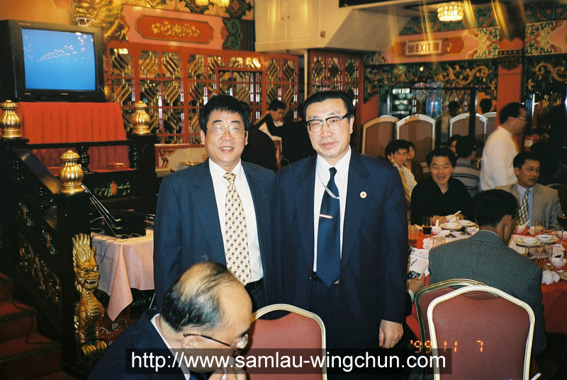 Li Jie – the former Chairman of Chinese Wushu Association