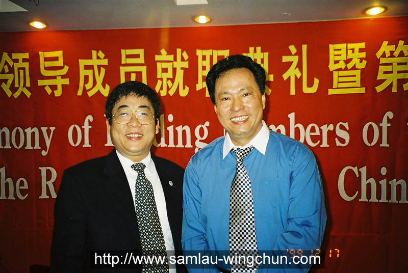 Zhang Fa Qiang, Chairman of the International Dragon Dance General Association
