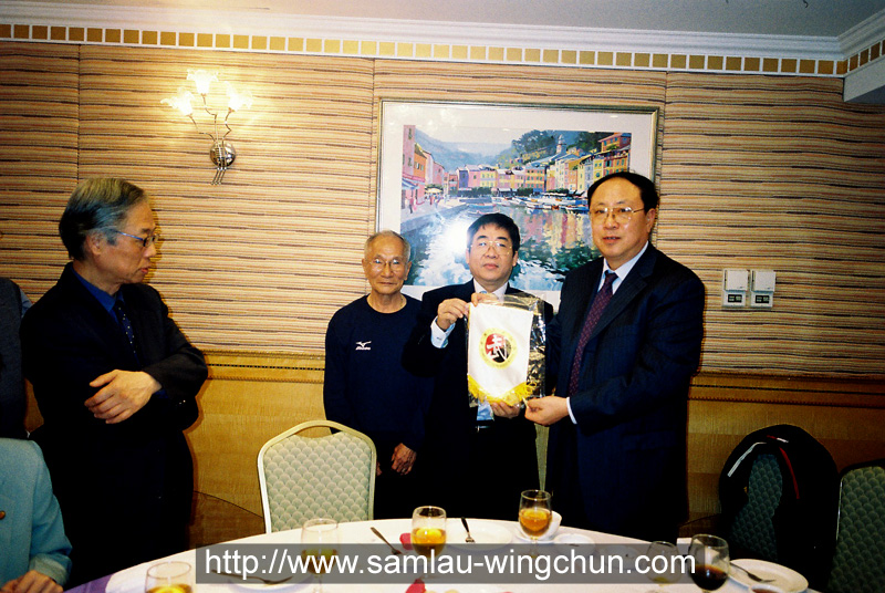 Wang Xiaolin, Chairman of Chinese Wushu Association
