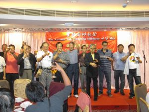 The leaders of Yip Man Martial Arts Athletic Association and Wing Tsun Athletic Association proposed a toast