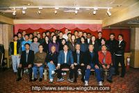 Ip Man Martial Arts Association Annual Dinner