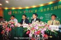A press conference at Sanshui Country