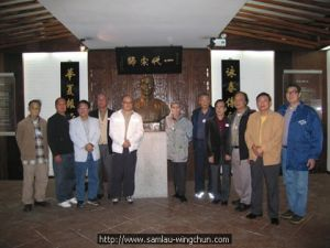 Ip Man's first generation disciple visit Ip Man Stage